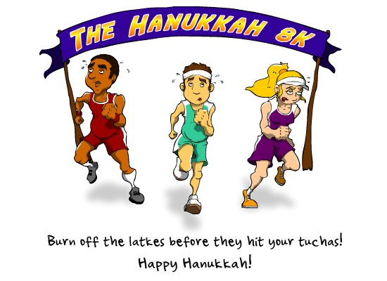 Hanukkah Workout