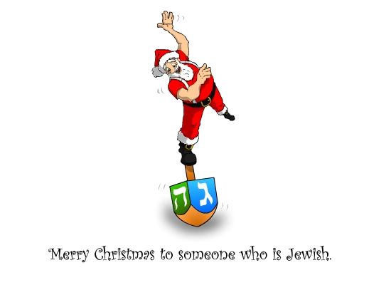 myfuncards jewish christmas send free holidays ecards christmas